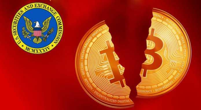 NASAA и SEC предупреждают финансистов о рискованности инвестиций в криптовалюты и ICO