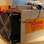 Оборудование для майнинга криптовалют от KODAK