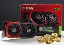 Некоторые подробности о видеокарте Nvidia GPU GeForce GTX 1080 Ti Inno3D, разработанной специально для майнинга