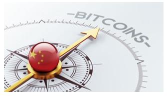 Криптовалюта: преимущества и недостатки