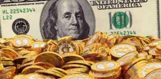Что такое биткоины?