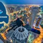 Управление по дорогам и транспорту Дубая запускает проект на основе Blockchain.
