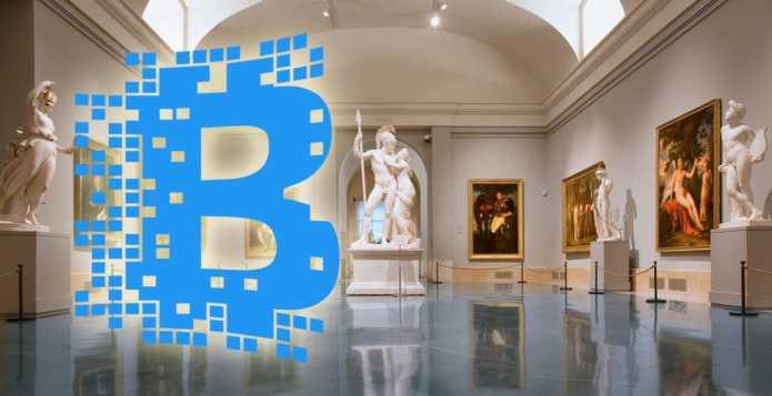 Музеям без Blockchain не обойтись