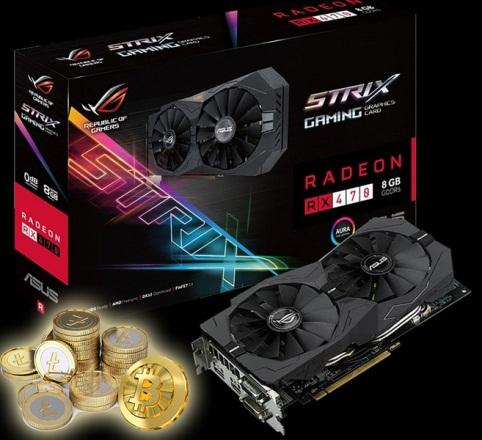 Видеокарта ASUS RX470 GPU — неплохой инструмент для майнинга криптовалют