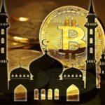 Что говорит Ислам о криптовалюте (Bitcoin)?