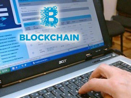 Компания CEEK научит артистов продавать билеты посредством технологии Блокчейн