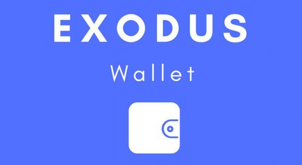 Кошелек Exodus