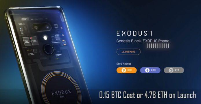 HTC exodus_1