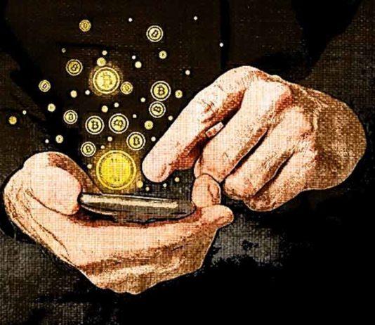 Мобильный майнинг